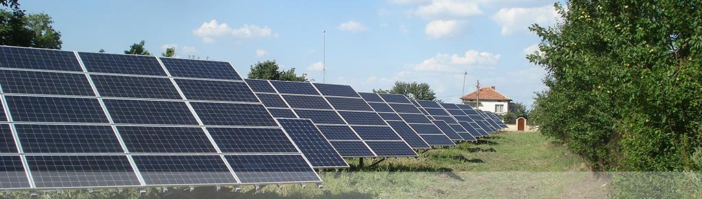 Фотоволтаична система инсталирана на парцел