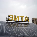 84kW Соларна централа на покрив снимка 24