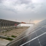 96kW Соларна централа на земя снимка 1